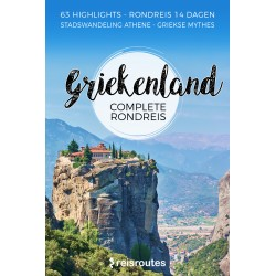 Griekenland Rondreis (PDF)